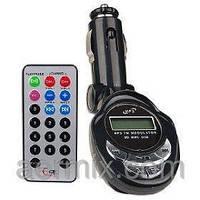 АВТОМОБИЛЬНЫЙ трансмиттер 14 FM Modulator + 2 GB!Акция