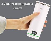 Смарт термо-кружка REMAX LEHOR CUP RT-IG01, оригинал