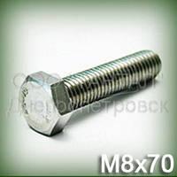 Болт А2 М8х70 нержавеющий ГОСТ 7798-70 (ГОСТ 7805-70, DIN 933, ISO 4017)