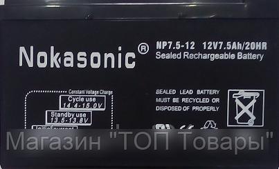 """Аккумулятор NOKASONIK 12 v-7.5 ah 2200 gm, аккумуляторы общего назначения!Акция - Магазин """"ТОП Товары"""" в Одессе"""