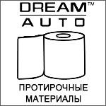 Протирочный материал DREAM AUTO