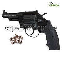 Револьвер под патрон Флобера Safari РФ 431 М пластик