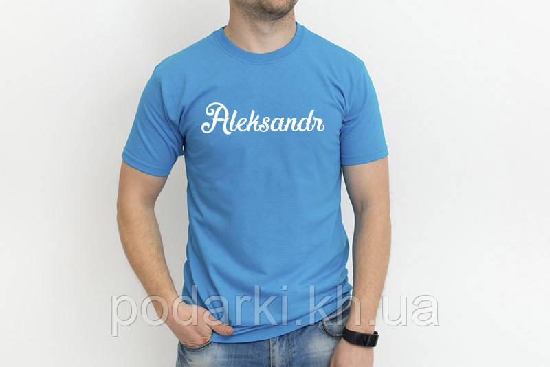 Мужская футболка для парня с именем