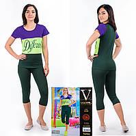 Женский комплект футболка+капри Турция. VOGUE 10180-R. Размер 44-46.