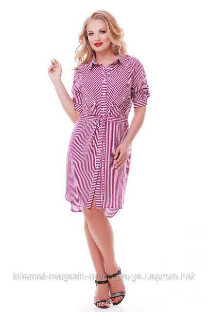 Потрясающее платье-рубашка Ассоль  р. 56;58 полоска фуксия