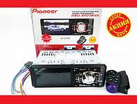Оригинальная Pioneer 4012 ISO - экран 4,1''+ DIVX + MP3 + USB + SD + BLUETOOT. Дешево и доступно.  Код: КГ1469