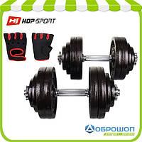 Гантели металлические Hop-Sport Strong 2х30кг, фото 1