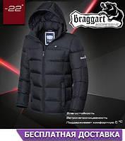 Модная мужская куртка зима