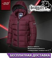 Куртка зимняя на молнии