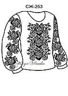 Сорочка жіноча №253