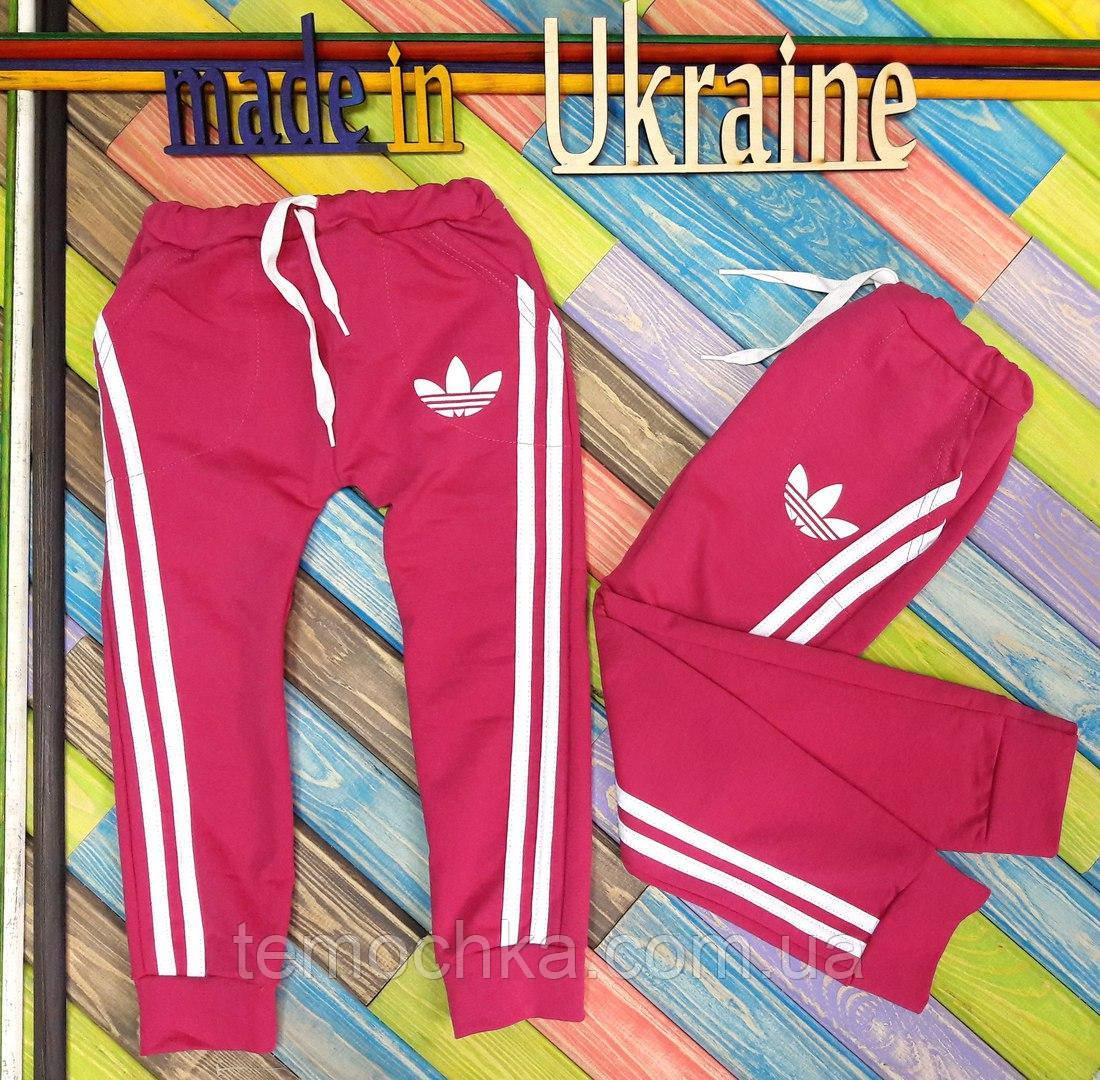 Спортивные штаны .Adidas.Розовые.