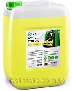 """Активная пена для портальных автомоек """"Active Portal"""", 20 кг."""