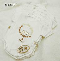Боди для новорожденных (GO15)