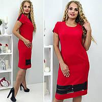 Женское летнее платье красного цвета