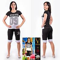 Женский комплект футболка+капри Турция. VOGUE 10093-R. Размер 44-46.