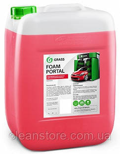 """Шампунь для портальных автомоек """"Foam Portal"""", 20 кг."""