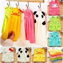 Детское полотенце для рук Лягушка
