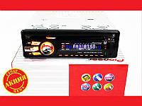 DVD Автомагнитола Pioneer 3201 USB+Sd+MMC съемная панель. Хорошее качество. Доступно. Код: КГ1470