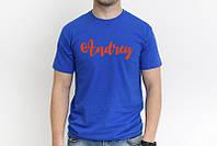 Мужские цветные футболки с именами