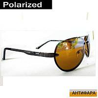 """Поляризационные очки для вождения автомобиля""""Антифара"""", Everon"""