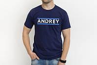 Мужские  футболки с яркими именами