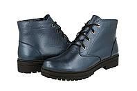 """Женские ботинки """"Mariani"""" 769/72/03, фото 1"""