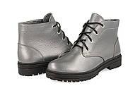 """Женские ботинки """"Mariani"""" 769/73/03, фото 1"""