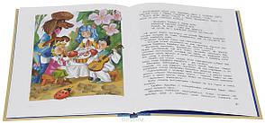 Золотой ключик, или Приключения Буратино Алексей Толстой, фото 2