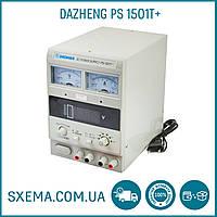 Лабораторный блок питания  DAZHENG  PS 1501T+  RF индикатор