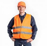 Жилет Дорожник С2 (нейлон) люкс оранжевый