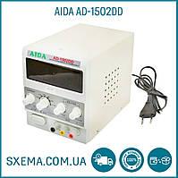 Лабораторный блок питания AIDA AD-1502DD, 15 вольт, цифровая индикация