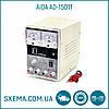 Лабораторный блок питания  AIDA  AD-1501T, 15вольт 1ампер, RF индикатор, Автовосстановление после КЗ
