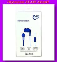 Наушники SX-526,Наушники Samsung SX-526 вакуумные с микрофоном!Акция