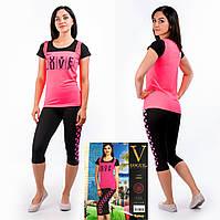 Женский комплект футболка+капри Турция. VOGUE 10007-R. Размер 44-46.