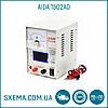 Лабораторный блок питания  AIDA  1502AD 15 вольт 2 ампера