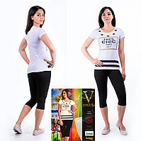 Женский комплект футболка+капри Турция. VOGUE 10026-R. Размер 44-46.