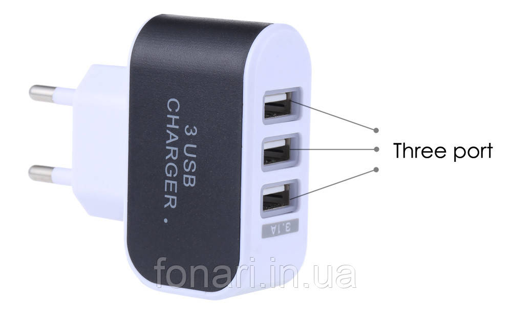 Универсальное зарядное устройство от сети для USB-устройств на 3 порта (ток 1A)