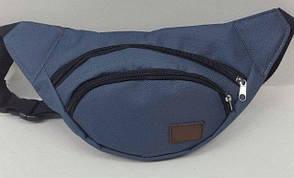 Поясная сумка бананка синяя UK sport