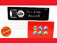 Идеальна DVD автомагнитола Pioneer 102 USB+Sd+MMC съемная панель. Доступное качество. Дешево.  Код: КГ1472
