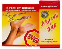 Шишка Stop крем от шишки ноге