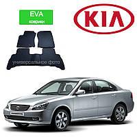 Автоковрики EVA для Kia Magentis