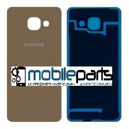 Задняя панель корпуса для Samsung Galaxy A3 | A300 | A300F | A300FU | A300G (Качество ААА) (Золотая)