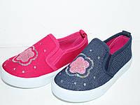 25559ef86 Детская обувь оптом. Детские кеды бренда Bluerama для девочек (рр. с 26 по