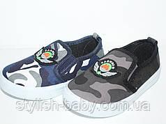 Детская обувь оптом. Детские кеды бренда Bluerama для мальчиков (рр. с 26 по 31)