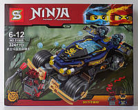 SY Ninjago конструктор 859