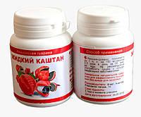 Жидкий каштан - натуральное средство для похудения