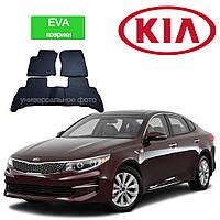 Автоковрики EVA для Kia Optima