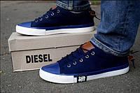Мужские   синие кеды  Diesel  мужские мокасины  размеры:40,41,42,43,44 Вьетнам