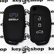 Чехол (силиконовый) для выкидного ключа Джили (Geely) 3 кнопки