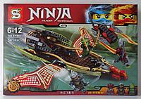SY Ninja thunder swordsman конструктор 858